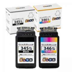 送料無料 BC-345XL+BC-346XL キヤノン再生インクカートリッジ Canon BC-345/346シリーズ ブラック+カラー