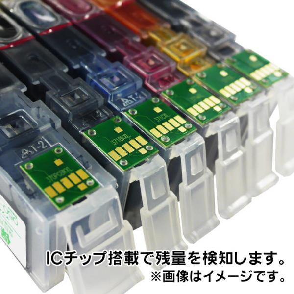 送料無料 BCI-325+326/6MP キヤノン互換インクカートリッジ Canon BCI-325+326シリーズ 6色セット