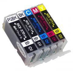送料無料 BCI-371XL+370XL/5MP キヤノン互換インクカートリッジ Canon BCI-370+371シリーズ 5色セット BCI-371+370/5MP増量版