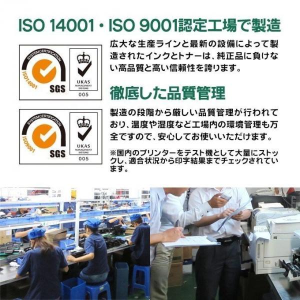 送料無料 BCI-381XL+380XL/5MP キヤノン互換インクカートリッジ Canon BCI-380+381シリーズ 5色セット