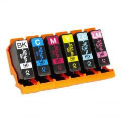 送料無料 KUI-6CL エプソン互換インクカートリッジ EPSON互換 KUI(クマノミ)シリーズ 6色セット増量版