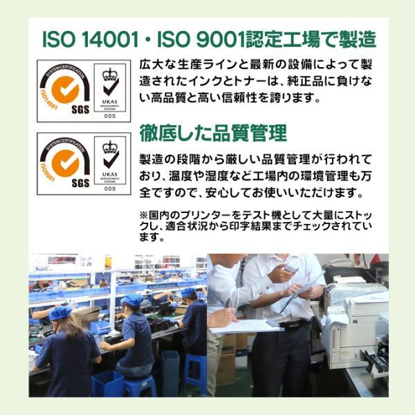 送料無料 LC11-4PK ブラザー互換インクカートリッジ brother LC11/16シリーズ 4色セット