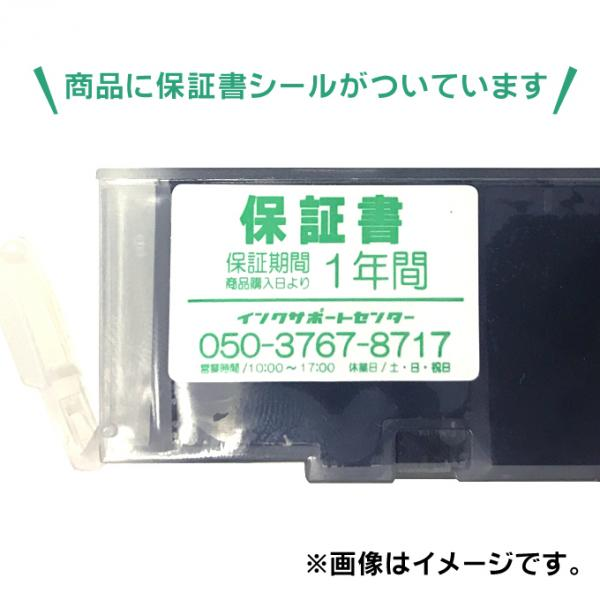 送料無料 MUG-4CL-2BK エプソン互換インクカートリッジ EPSON互換 MUG(マグカップ)互換シリーズ 4色+黒2本