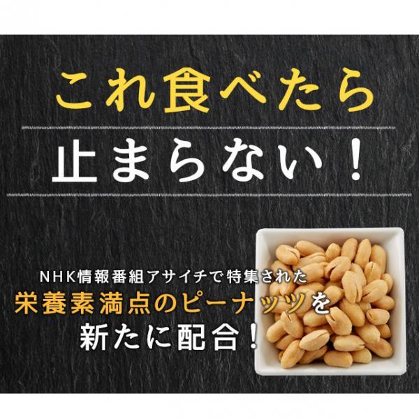 【送料無料】ミックスナッツ200g 5種類 無添加 無塩 無油 アーモンド カシューナッツ くるみ パンプキンシード 美味しさも栄養もアップ ポスト投函<メール便>