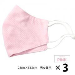 水に洗える 冷感マスク 3枚セット ふつう サイズ 夏用 乾燥素材 苦しくない 男女兼用 呼吸がしやすい 耳が痛くならない UVカット 大人用マスク
