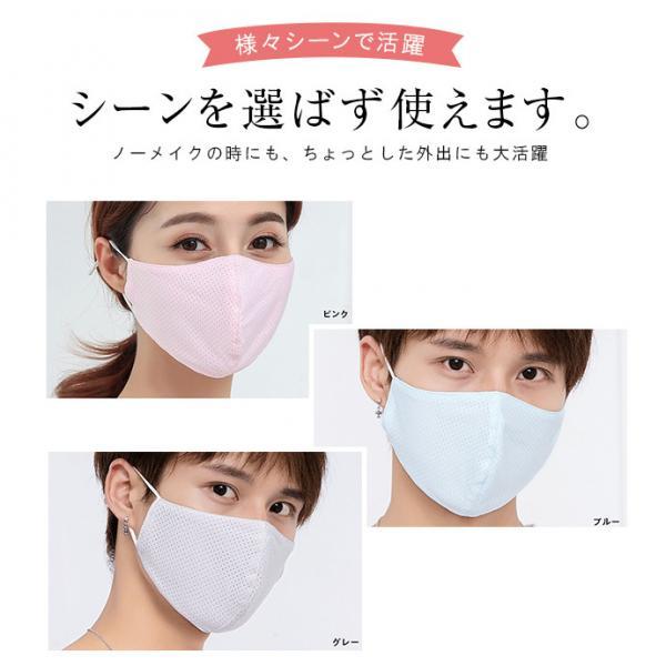 洗える マスク 夏 用