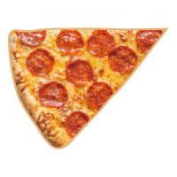 コンシェルジュ(CONCIERGE) リアルモチーフタオル Slice Pizza スライスピザ 4424205