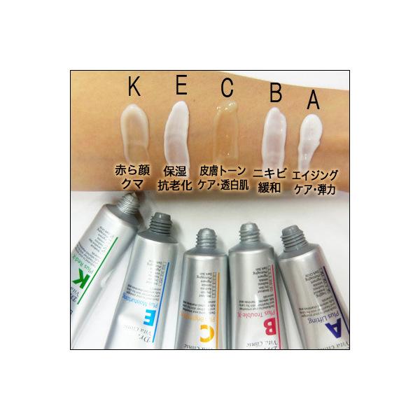 韓国コスメ スキンケア 保湿クリーム ビタE モイスチャー (皮膚科 保湿ケア 乾燥肌 フェイスクリーム ハンドクリーム)