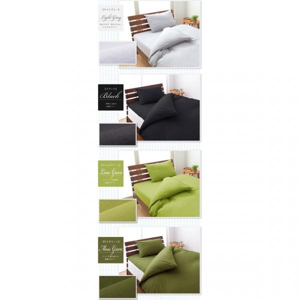 天然素材のコットン100%!10色×5サイズから選べる 布団カバー 4点セット ダブル 綿100% セット おしゃれ ベッドカバー【送料無料】