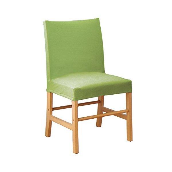 椅子フルカバー・座椅子カバー タオル地フィットタイプ 1way ストレッチ ピッタりフィット