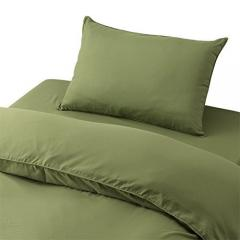 布団カバー 3点セット ベッドタイプ/モスグリーン