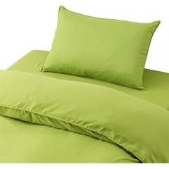 布団カバー 3点セット ベッドタイプ/ライムグリーン