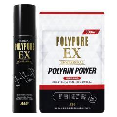 [送料無料]ポリピュアEX サプリメント付セット 育毛剤 男性 女性 亜鉛 ノコギリヤシ ビオチン ビタミンB 栄養機能食品