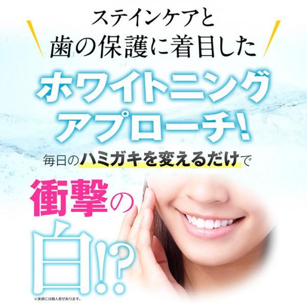 [メール便送料無料]トゥースMDホワイトEX ホワイトニング 歯磨き粉 歯を白くする タバコ ヤニ取り 口臭ケア ステインクリア 自宅 集中ケア 歯 25mL