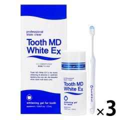 [メール便送料無料/ポイント10%]トゥースMDホワイトEX3個セット|ホワイトニング 歯磨き粉 歯を白くする タバコ ヤニ取り 口臭ケア ステインクリア 自宅 集中ケア 歯 25mL×3個