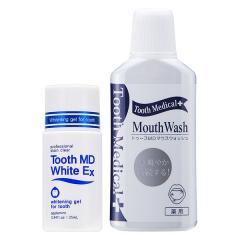 トゥースメディカル2点セット|ホワイトニング 歯磨き粉 歯を白くする タバコ ヤニ取り 口臭ケア ステインクリア 自宅 集中ケア 歯 マウスウッシュ
