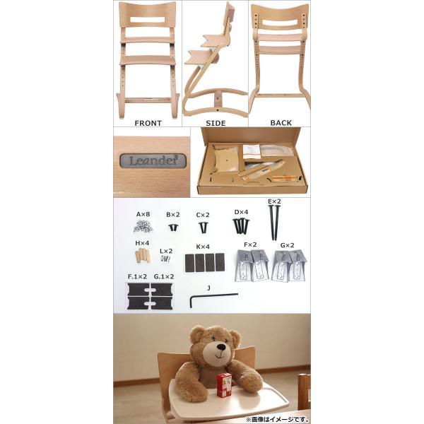 10%OFFクーポン対象商品 送料無料 リエンダー High chair ハイチェア white Leander【北海道・沖縄は別途962円加算】 クーポンコード:KZUZN2T