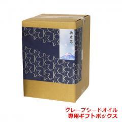 中身別売り グレープシードオイル用 ギフトボックス 1,000mlx4本専用の画像