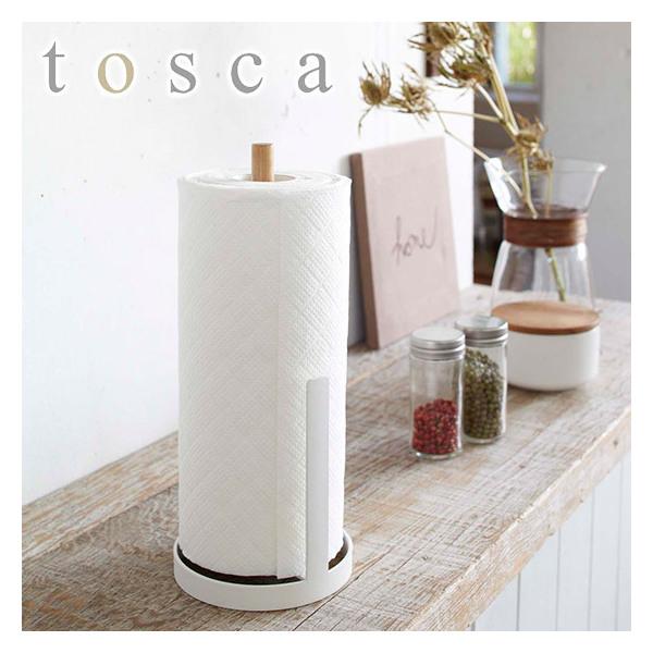tosca(トスカ) キッチンペーパーホルダー 7819 ホワイト 縦型ホルダー 自立型 台所用品 山崎実業