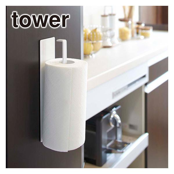 Tower(タワー) マグネットキッチンペーパーホルダー 7127/7128 省スペース 縦型収納 台所用品 ブラック 山崎実業