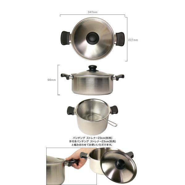 10%OFFクーポン対象商品 柳宗理 IH対応 両手鍋 浅型 つや消し 22cm 313037 クーポンコード:KZUZN2T