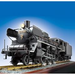 蒸気機関車C57を作る【全100号】キット(マガジン付)