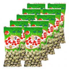 でん六 でん六豆 〈Eサイズ〉 55g×10袋入