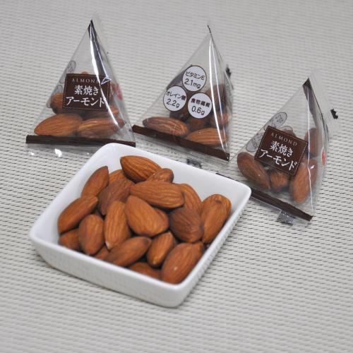 でん六 小袋素焼きアーモンド 500g(約72小袋入)