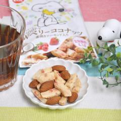 【送料無料】でん六 スヌーピーWベリーココナッツ 32g×10袋入 素焼き/アーモンド