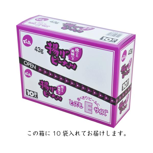 でん六 揚げピーナッツ 〈Eサイズ〉43g×10袋