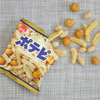 【送料無料】80gポテピ(5袋) 1箱12袋入