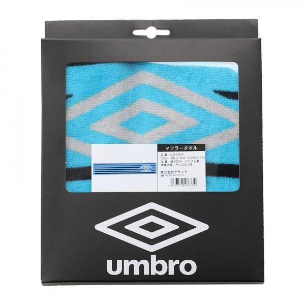 UMBRO(アンブロ)マフラータオル(19FW)UJS3804