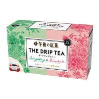 ドトールコーヒー(doutorcoffee)|午後の紅茶ザ・ドリップティー20P
