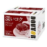ドトールコーヒー(doutorcoffee)|ドリップコーヒー クラシックブレンド 100P