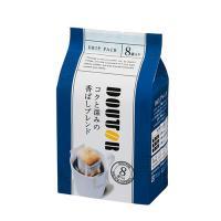 ドトールコーヒー(doutorcoffee)|ドリップパック コクと深みの香ばしブレンド8p