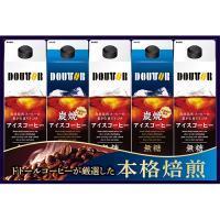 ドトールコーヒー(doutorcoffee)|リキッドコーヒー詰合せ(DR-30)
