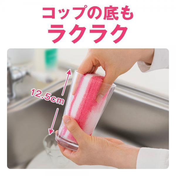 台所用スポンジ抗菌タイプ 6個(オシャレカラーセット) ダスキン スポンジ キッチン