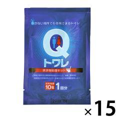 送料無料 簡易トイレのセット(3日分/15袋入り) ダスキン 防災対策 非常用トイレ 凝固剤 消臭 アウトドア レジャー