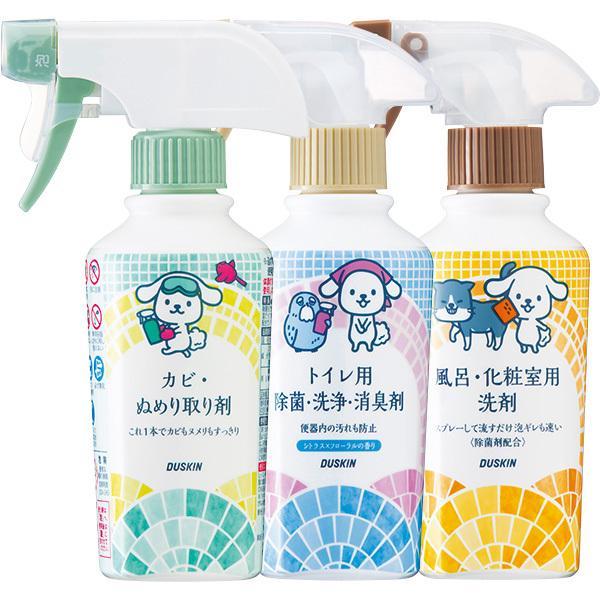 送料無料 おうちお掃除セット LOHACO限定 ダスキン 掃除 洗剤 福袋