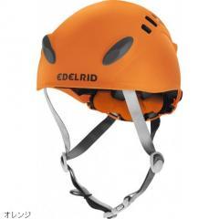 EDELRID(エーデルリッド) マディーロ  ER72031