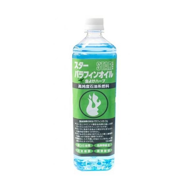 5%OFFクーポン対象商品 スター商事 スターパラフィンオイル 虫よけハーブ 1L (高純度石油系燃料) 12775 クーポンコード:V6DZHN5