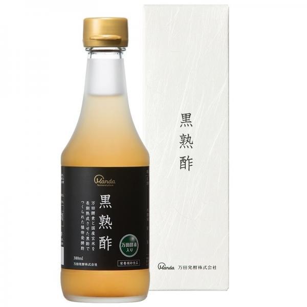 万田酵素入り 黒熟酢 300ml 黒酢 酵素 サプリ