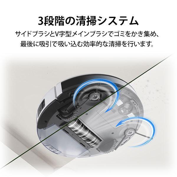 ロボット掃除機 DEEBOT 501 ベーシックな機能を搭載したモデル 吸引力2段階変更 選べる清掃モード 自動充電 お掃除ロボット ECOVACS直営店限定保証商品