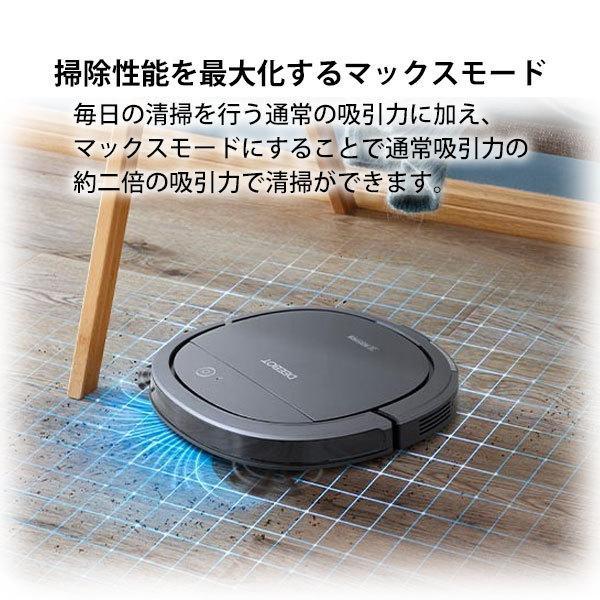 ロボット掃除機 DEEBOT OZMO SLIM 11 薄型モデル 水量調整強力水拭き 自動充電 洗えるダストBOX 【エコバックス公式ストア|国内正規品】
