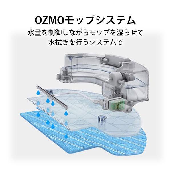 ロボット掃除機 DEEBOT OZMO 901 高性能レーザーマッピング機能 自動充電 洗えるダストBOX 【エコバックス公式ストア|国内正規品】