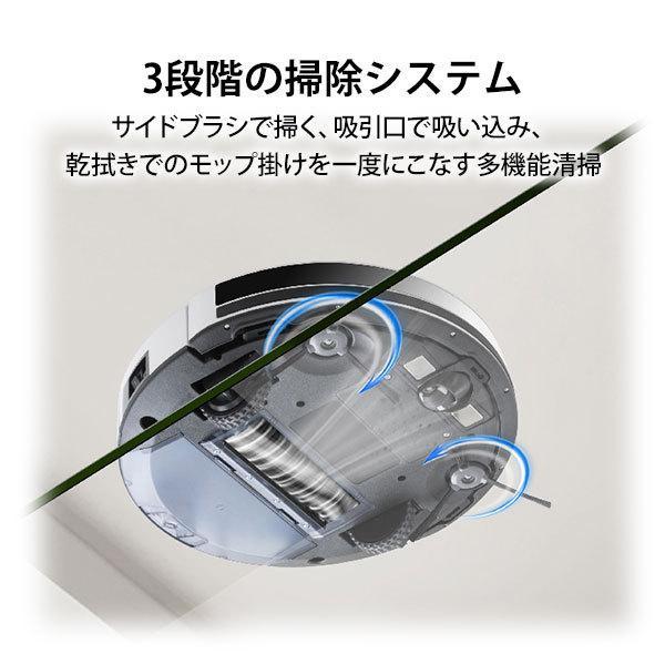 ロボット掃除機 DEEBOT N79 ベーシックな機能を搭載したエントリーモデル 【エコバックス公式ストア|国内正規品】