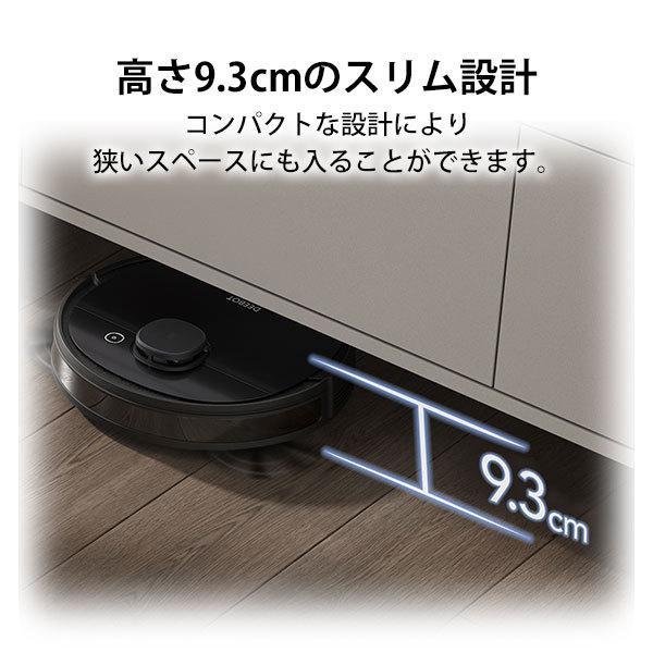 ロボット掃除機 DEEBOT OZMO 920 高性能レーザーマッピング機能 自動充電 洗えるダストBOX 【エコバックス公式ストア|国内正規品】
