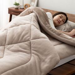 送料無料 あったか掛け布団 シングル グレージュ 羽毛布団の2倍暖かい シンサレート綿使用 洗える 吸湿発熱 冬 冬用 あったか ふかふか
