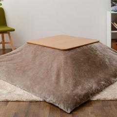 こたつ布団カバー 長方形 195×245cm グレージュ フランネル生地 ふわふわ あったか 洗える エムールヒート