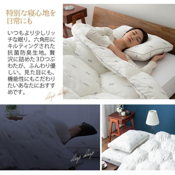 送料無料 掛け布団 シングルサイズ 抗菌 防臭 洗える オールシーズン使える 身体に寄り添うヘキサゴンキルト LUXE HOTELシリーズ